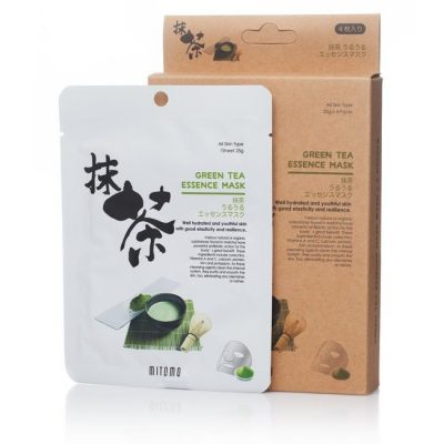 Vitamins A and C | Green Tea Essence Mask | reduce pigmentation