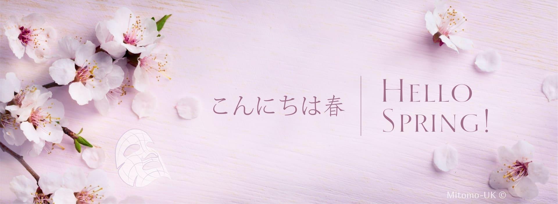Mitomo Japanese Face Sheet Mask - Spring promotion